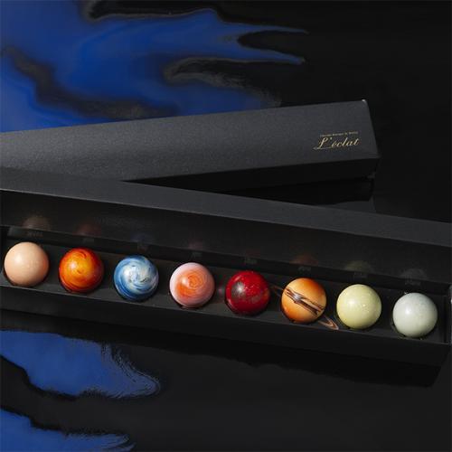 太陽系をイメージしたあま~いショコラの惑星「レクラ 惑星の輝き」001