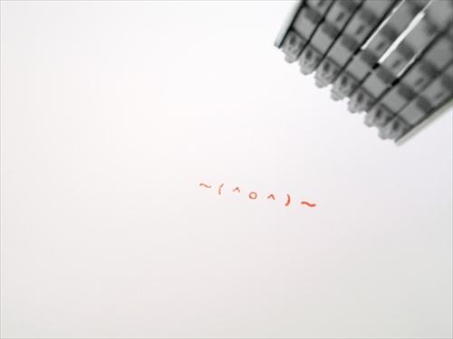 デジタルの世界から飛び出した顔文字 好きな顔文字をスタンプ出来る「gung kaoiro」
