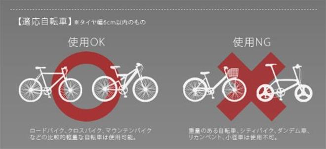 信楽焼の和風な自転車スタンド CACHICOCHI TRIP001