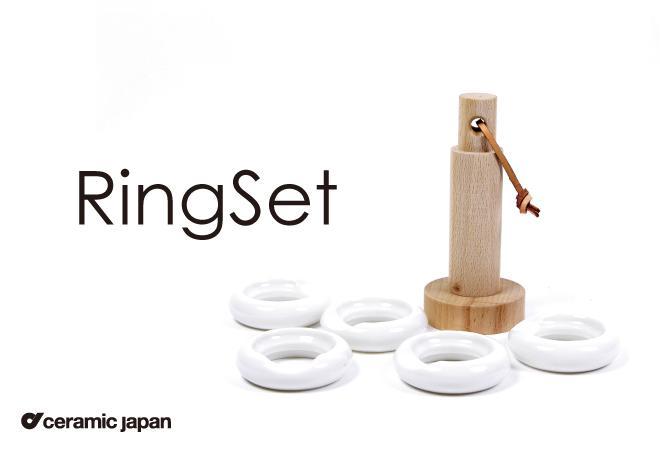 積み重ねて収納できるリングの箸置き ceramic japan リングセット002