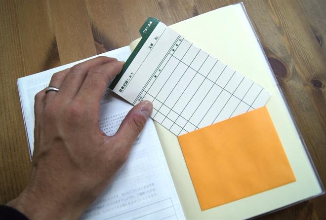 懐かしの図書館を思い出せる自分専用の図書カード 読書記録しおりワタシ文庫002
