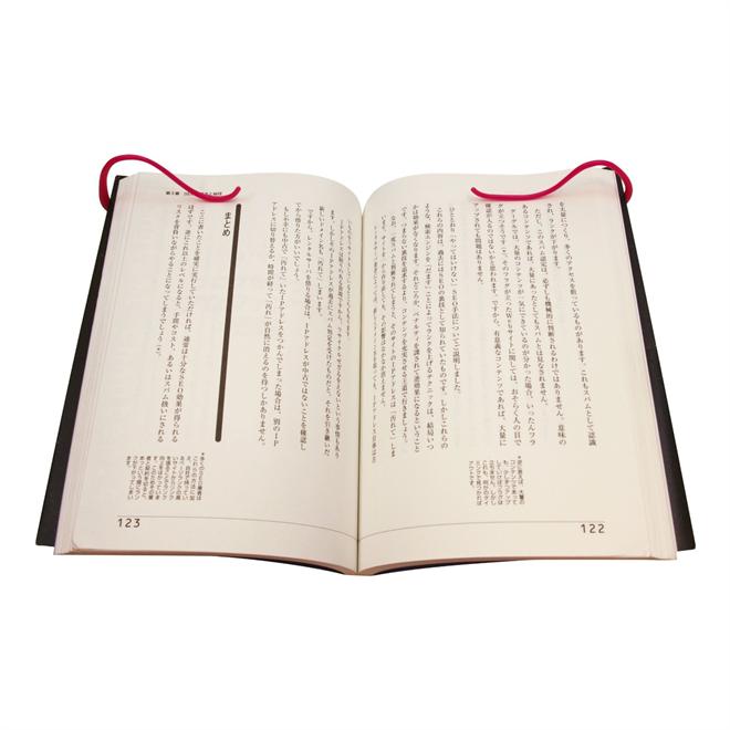 読書家さんのカバンのお供に 折りたたみ式のブックホルダー GIMBLE TRAVELER002