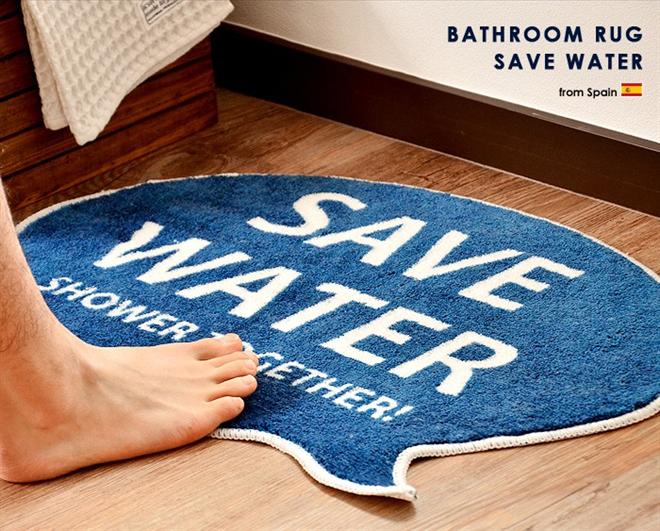 入浴前の節水アピール balvi Save Water バスルームラグマット003