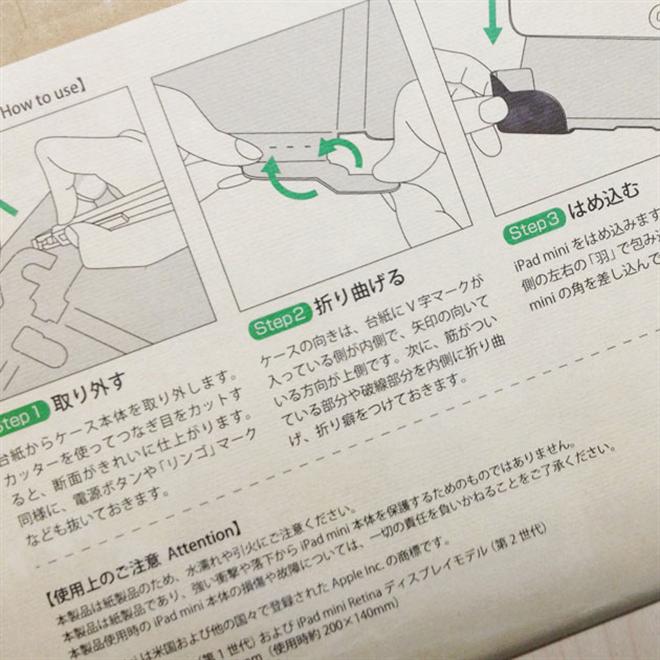 そのまま使うも良しカスタマイズするも良し ダンボールのiPad miniケース003