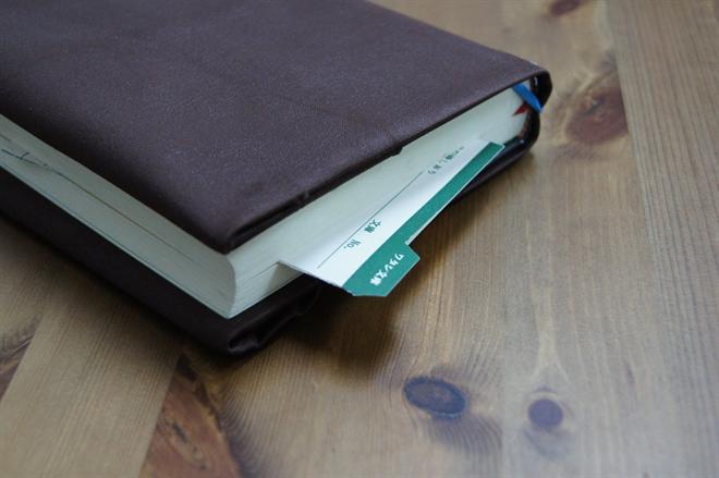 懐かしの図書館を思い出せる自分専用の図書カード 読書記録しおりワタシ文庫004