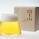 ビールを注げば富士山が FUJIYAMA GLASS