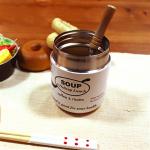 温かいスープをお弁当で美味しく食べれる プライムナカムラ ラウンドマグ ボトルスープ