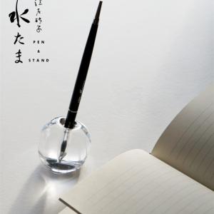ガラス製の丸いペン立て 100%水たま001