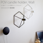 壁にかけるキャンドルホルダー menu POV candle holder