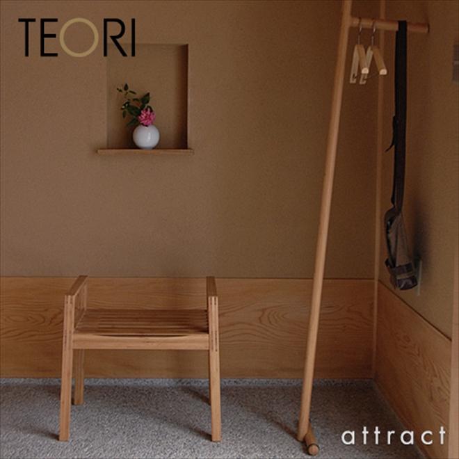 竹馬みたいな壁に立てかけるコートハンガー TEORI TAKEUMA003
