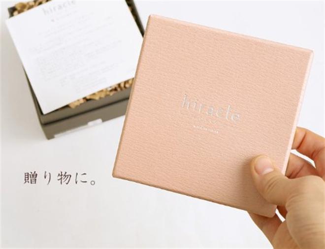 調味量を入れると咲く桜 さくらの形をした小皿 Age Design hiracle003