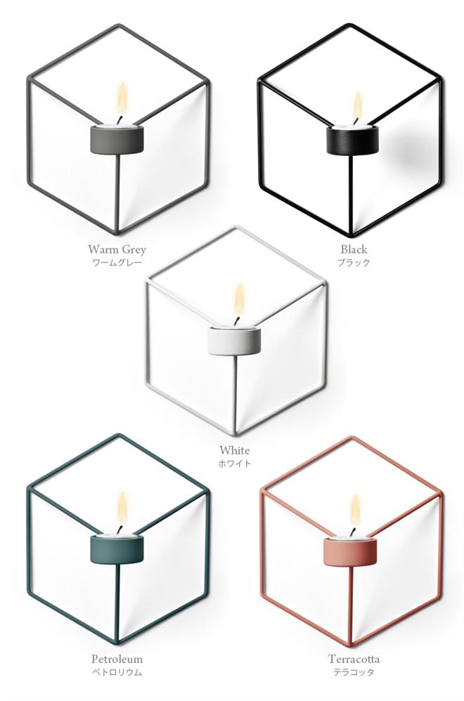 壁にかけるキャンドルホルダー menu POV candle holder004