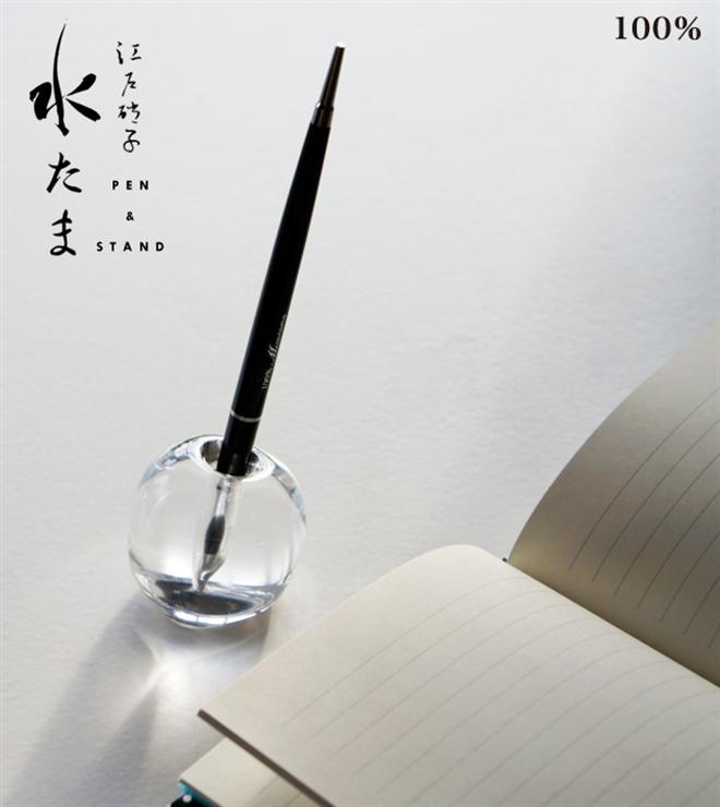 ガラス製の丸いペン立て 水たま001