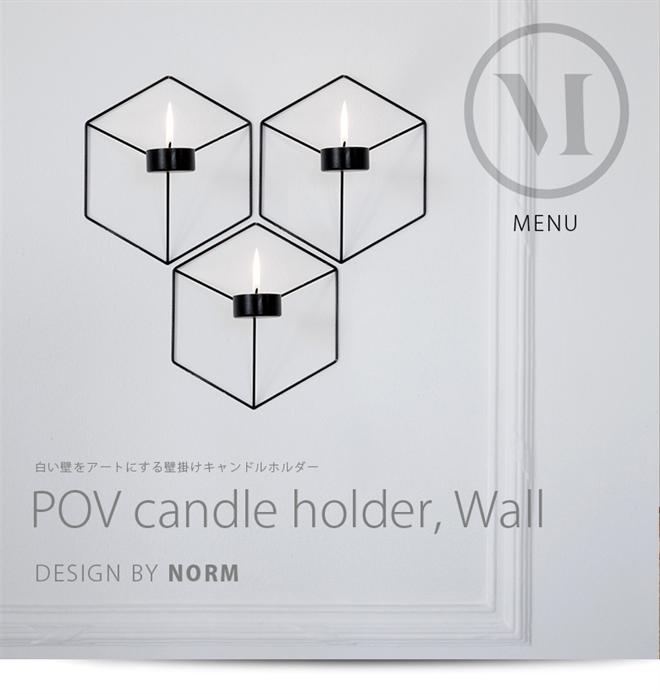 壁にかけるキャンドルホルダー menu POV candle holder001