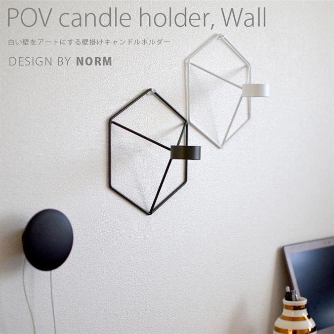 壁にかけるキャンドルホルダー menu POV candle holder002