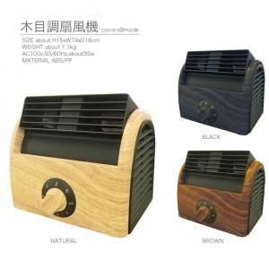 woodenfinishfan