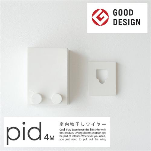 pid4M001