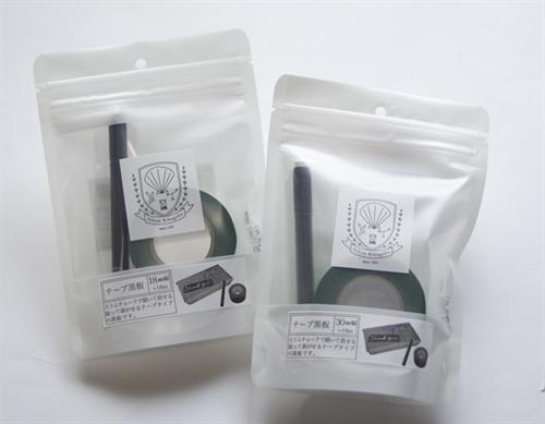 tape_kokuban004
