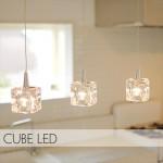 まるで溶けかけの氷みたい 美しいガラスのペンダントライト CUBE LED