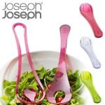 ハメ込み式で収納に便利なサラダスプーン Joseph Joseph サラダスプーンセット