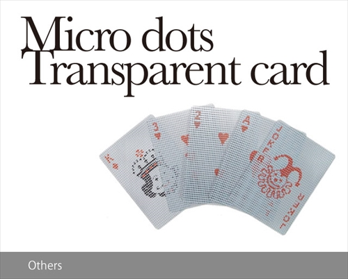 micro dots transparent card001