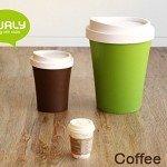 コーヒーショップの紙コップみたいなごみ箱 QUALY Coffee Bin