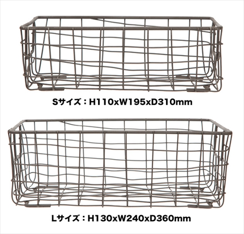 WIRE_BASKET_SHOES_BOX002