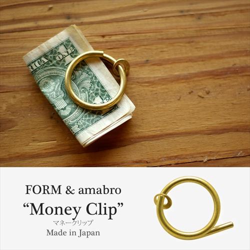 form_moneyclip001
